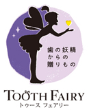 Tooth Fairy トゥースフェアリー
